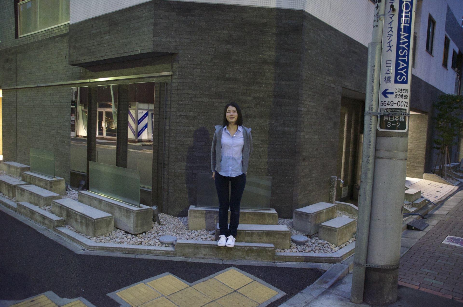 写真 2014-11-03 13 00 37
